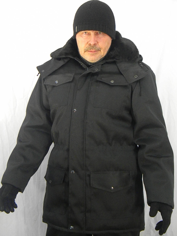 Охранные Куртки Купить